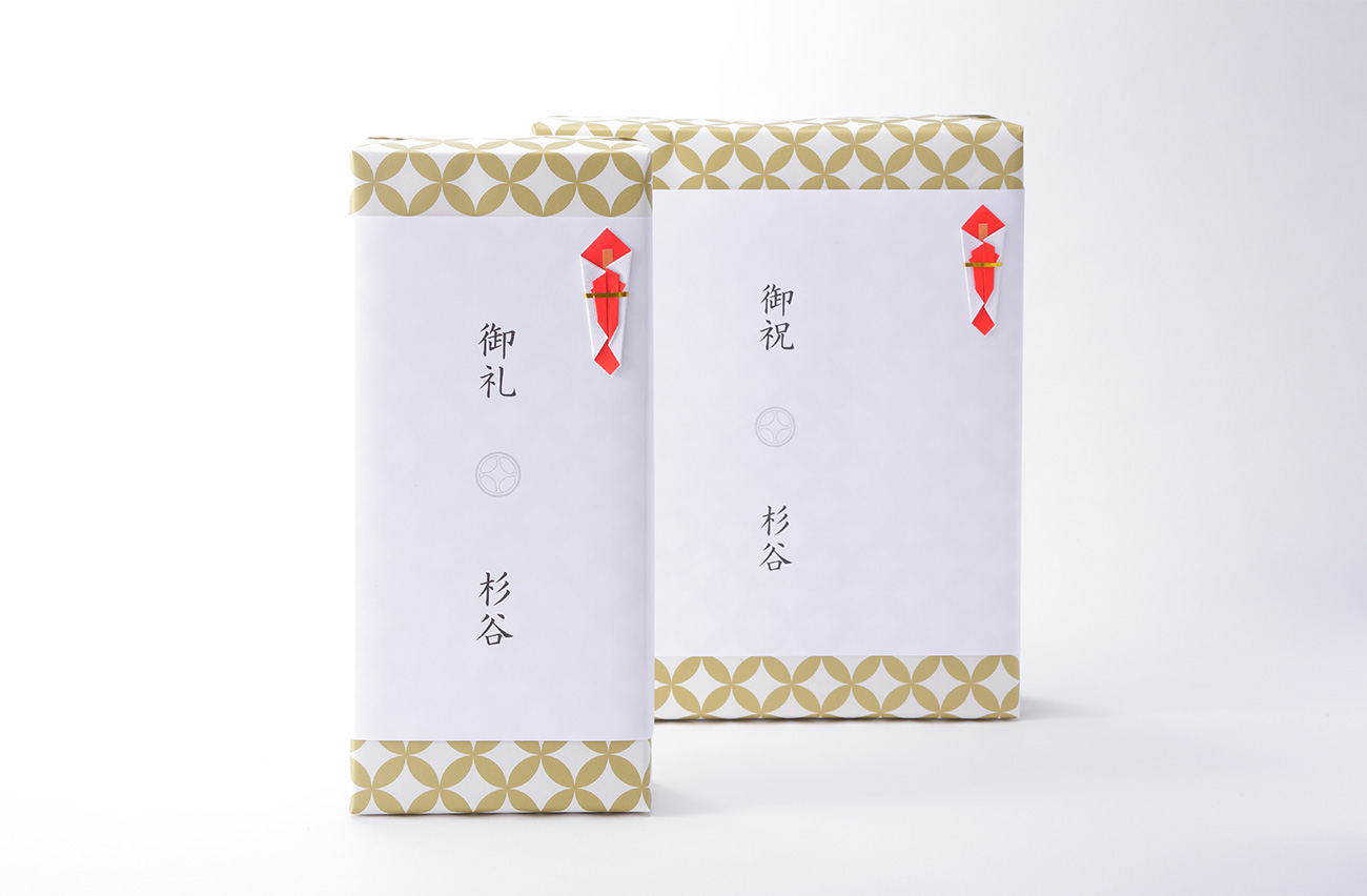 内祝用菓子の包装紙と熨斗