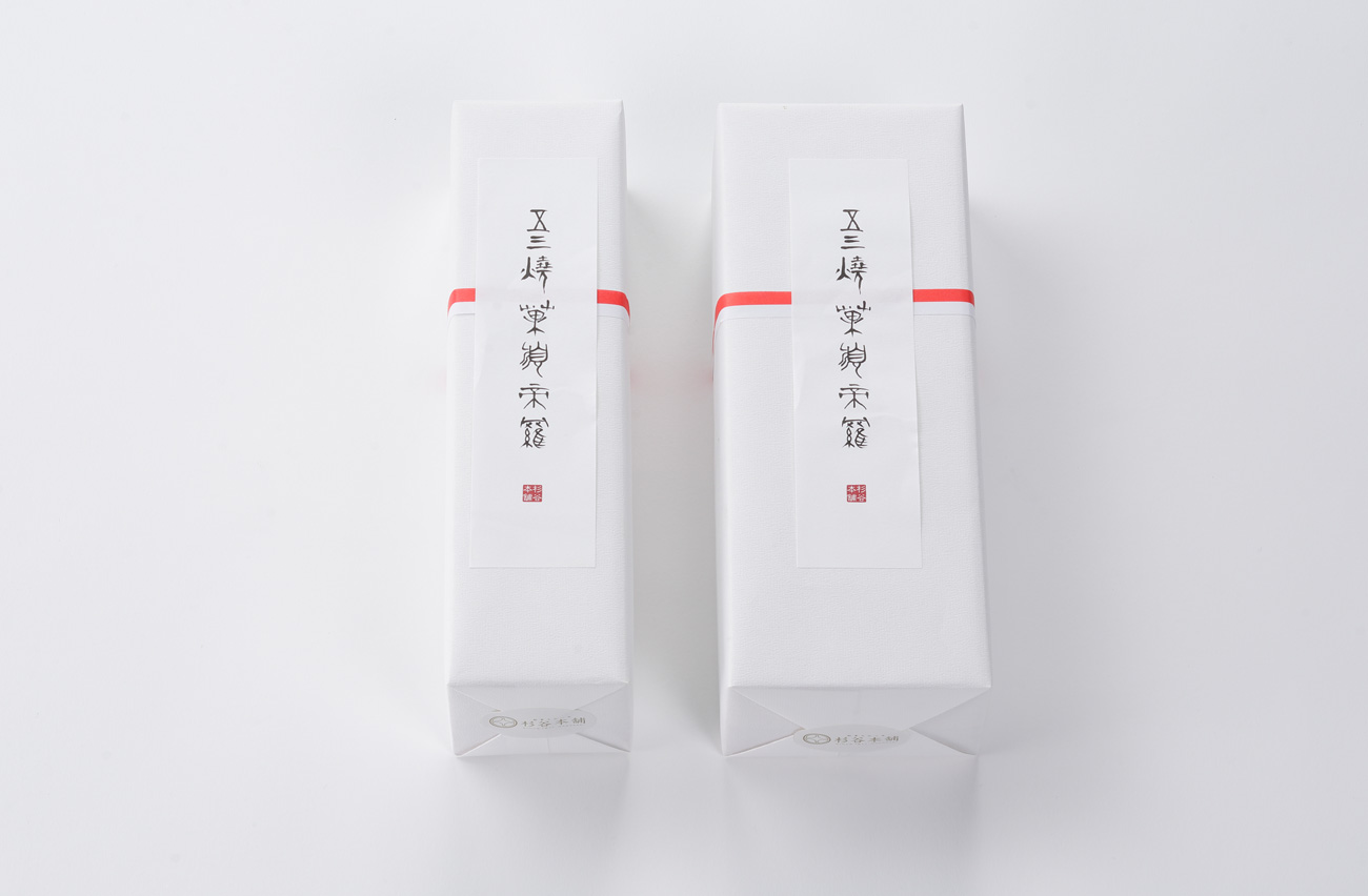 五三焼カステラ0.65号、1号